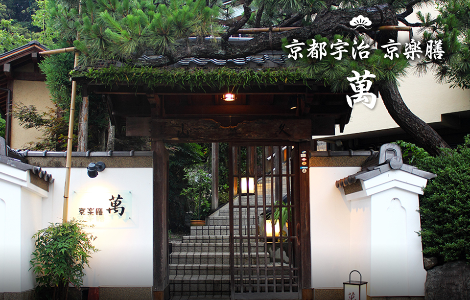 京楽膳萬の店舗