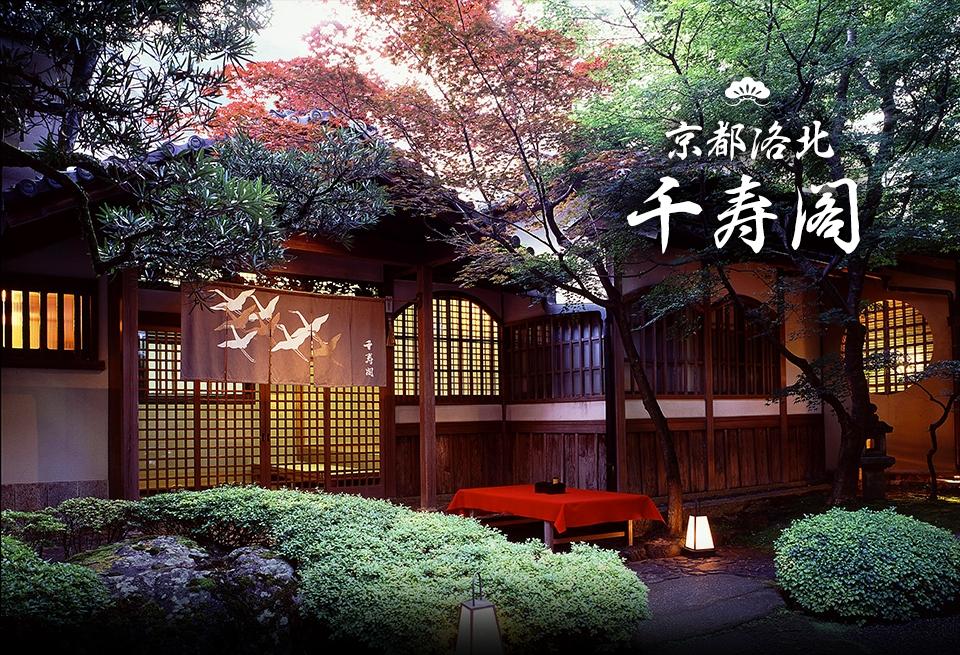 千寿閣の店舗